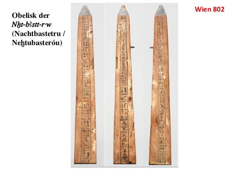 Wien 802 Obelisk der Nxt-bAstt-r·w (Nachtbastetru / Nextubasteróu)
