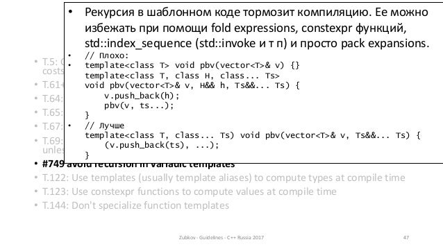 template function specialization - c core guidelines