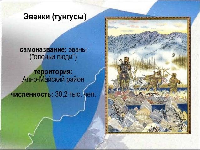 download Το αρχαιολογικό έργο στη Μακεδονία και