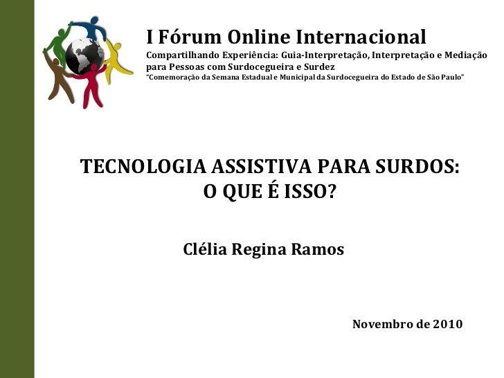 I Fórum Online Internacional  Compartilhando Experiência: Guia-Interpretação, Interpretação e Mediação para Pessoas com Su...