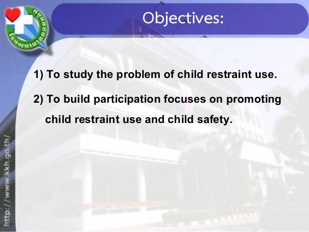 problematic child case study