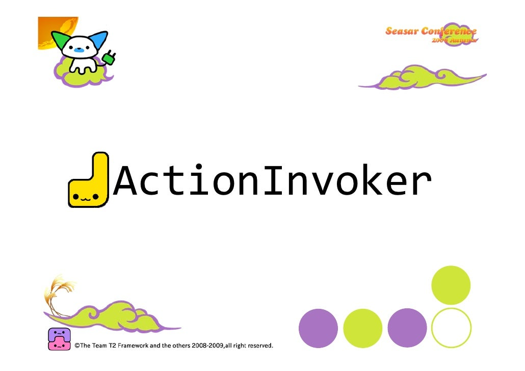 ActionInvoker