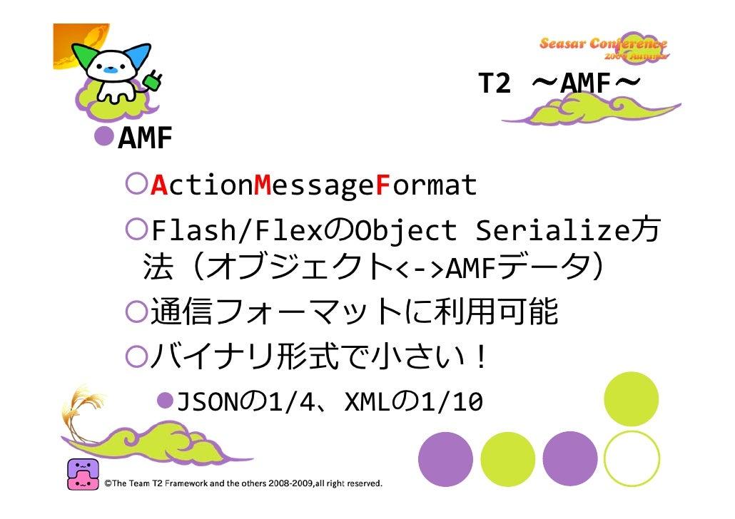 T2~AMF~  T2の標準的な⽅法で拡張されてます! AmfResolver  @Amfを利⽤可能にする AmfObjectParameterResolver  アクションメソッドの引数を解決