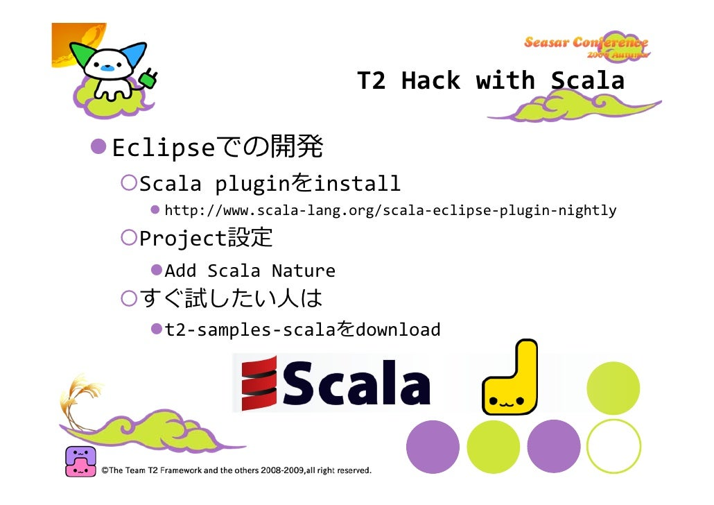 T2HackwithGroovy  Eclipseでの開発  Groovypluginをinstall   http://dist.codehaus.org/groovy/distributions/update/  Project設定...