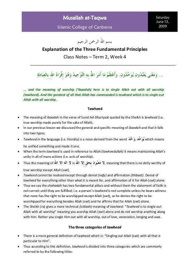 Musallah at-Taqwa Islamic College of Canberra  Saturday June 13, 2009    ﺑﺴﻢ ﺍﷲ ﺍﻟﺮﲪﻦ ﺍﻟﺮﺣﻴﻢ ExplanationoftheThree...
