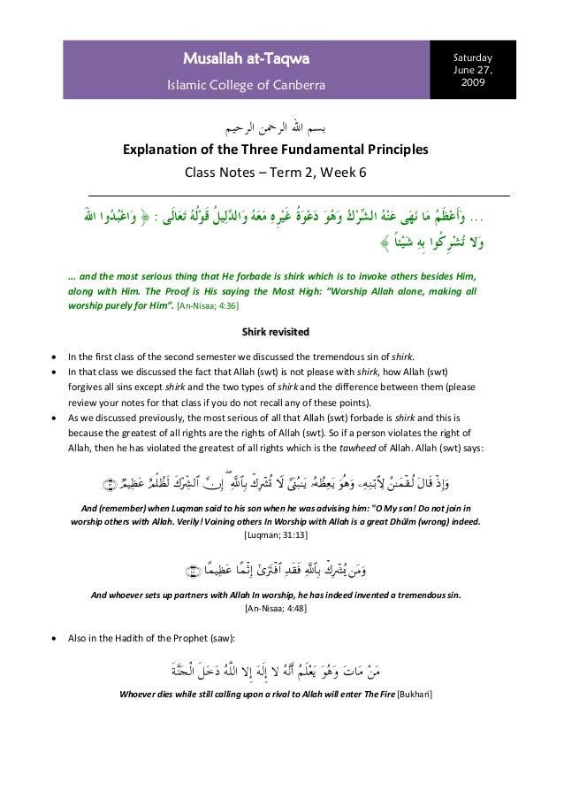 Musallah at-Taqwa  Saturday June 27, 2009  Islamic College of Canberra   ﺑﺴﻢ ﺍﷲ ﺍﻟﺮﲪﻦ ﺍﻟﺮﺣﻴﻢ ExplanationoftheThree...