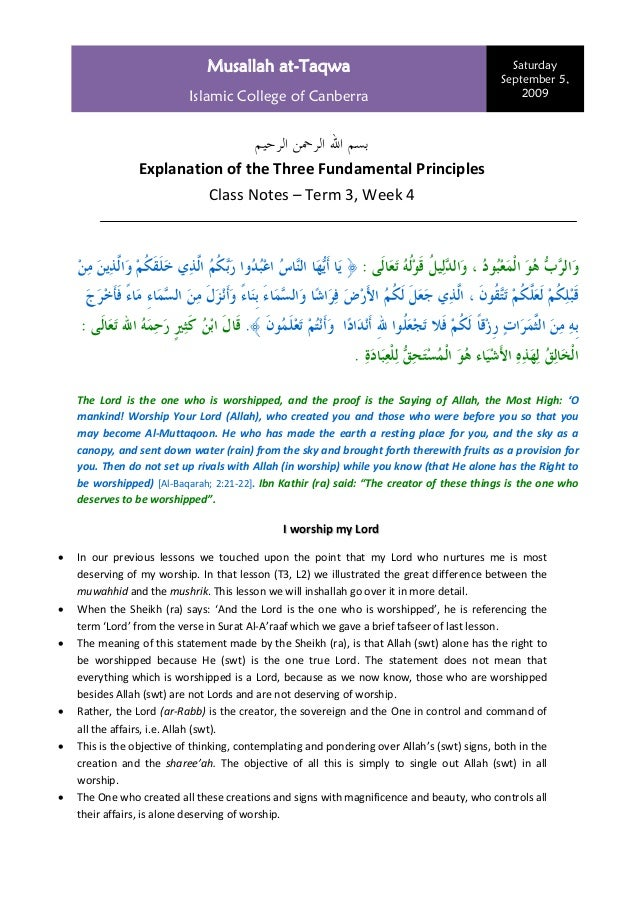 Musallah at-Taqwa Islamic College of Canberra   Saturday September 5, 2009      ‫ﺑﺴﻢ ﺍﷲ ﺍﻟﺮﲪﻦ ﺍﻟﺮﺣﻴﻢ‬ Explanation of the T...