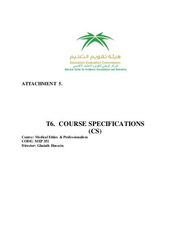المركز األ واالعتماد للتقويم الوطني كاديمي National Center for Academic Accreditation and Evaluation ATTACHMEN...