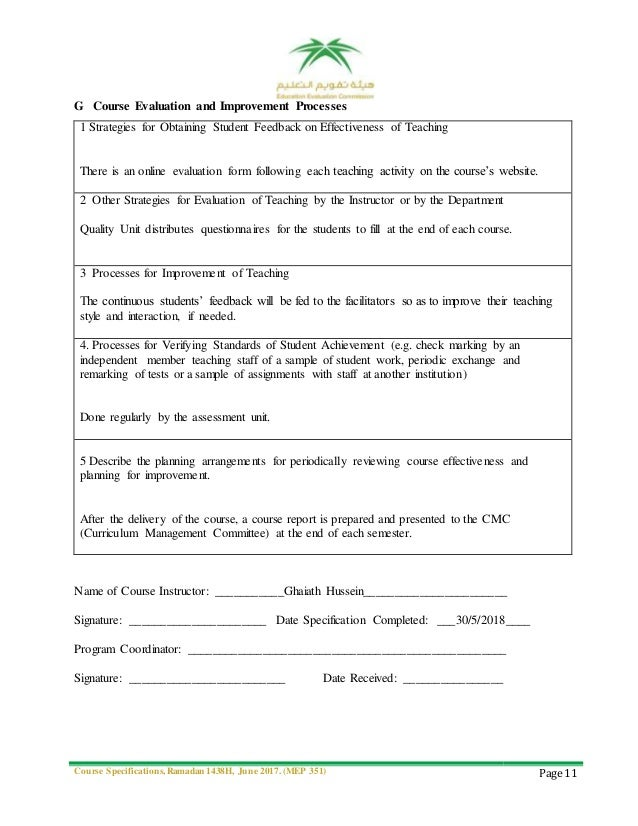 Course Specifications, Ramadan 1438H, June 2017. (MEP 351) Page 11 G Course Evaluation and Improvement Processes 1 Strateg...