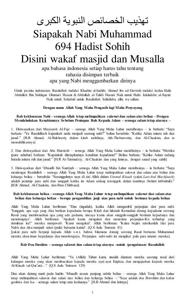 1 الكبرى النبوية الخصائص تهذيب Siapakah Nabi Muhammad 694 Hadist Sohih Disini wakaf masjid dan Musalla apa bahasa ...