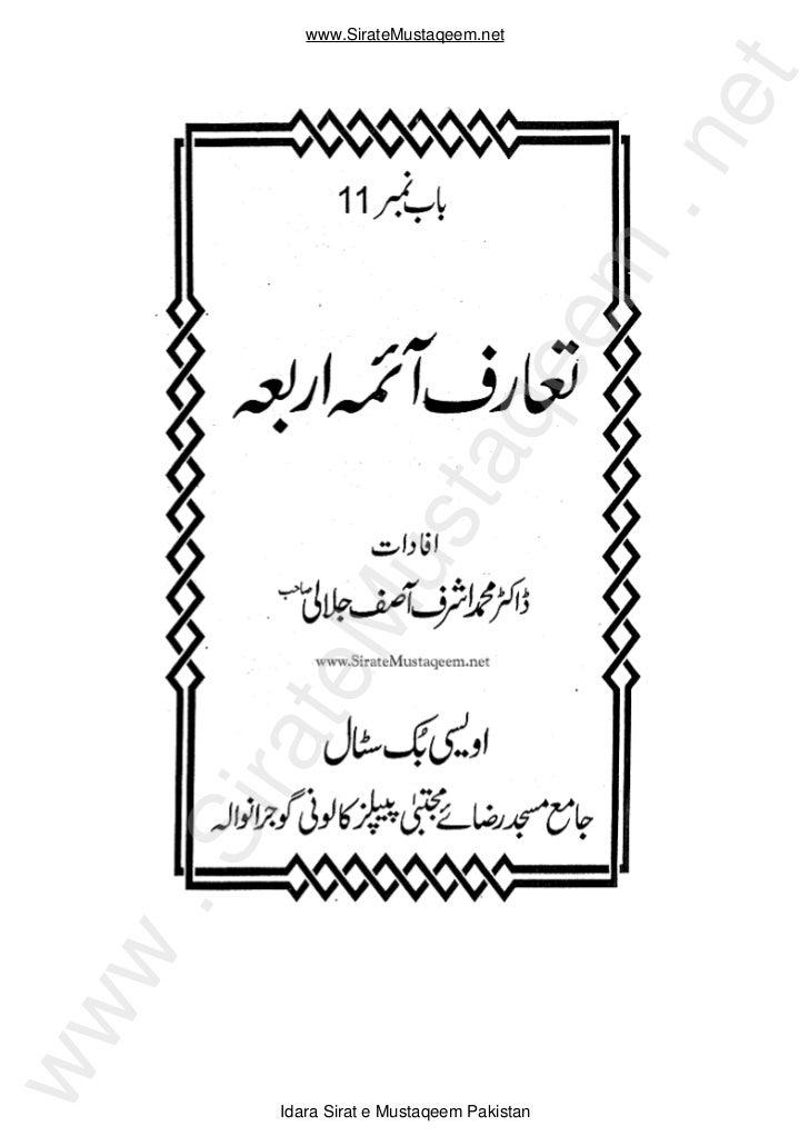 Taaruf char imam