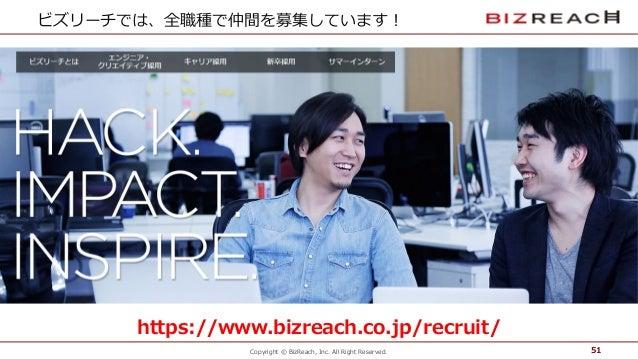 Copyright © BizReach, Inc. All Right Reserved. https://www.bizreach.co.jp/recruit/ ビズリーチでは、全職種で仲間を募集しています! 51