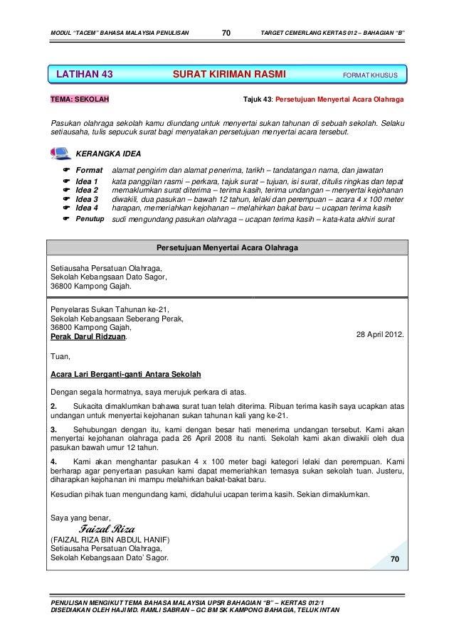 Contoh Surat Kiriman Tidak Rasmi Tentang Sukan Tahunan