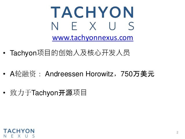 Tachyon 2015 08 China Slide 2