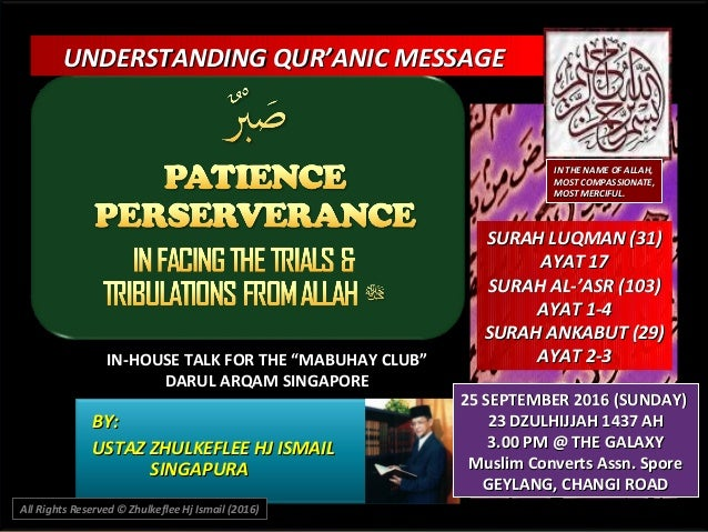 "UNDERSTANDING QUR'ANIC MESSAGEUNDERSTANDING QUR'ANIC MESSAGE IN-HOUSE TALK FOR THE ""MABUHAY CLUB""IN-HOUSE TALK FOR THE ""MA..."