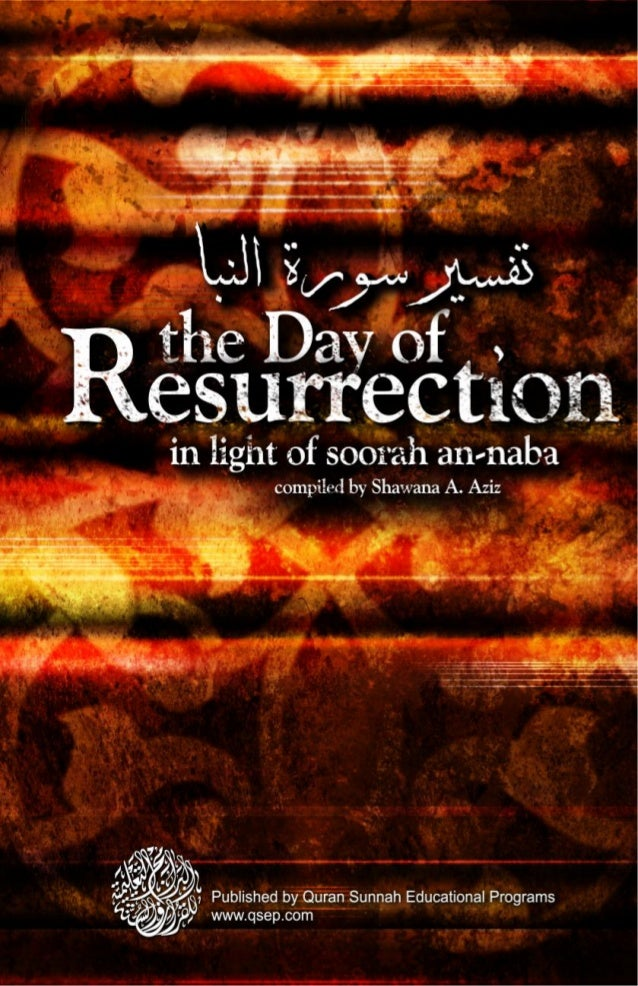 the Day of  Resurrection  in light of soorah an-naba  compiled by Shawana A. Aziz  Published by Quran Sunnah Educational P...