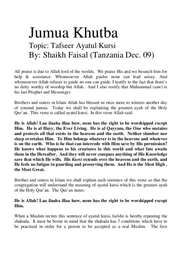 Download Ayatul Kursi Pdf Format