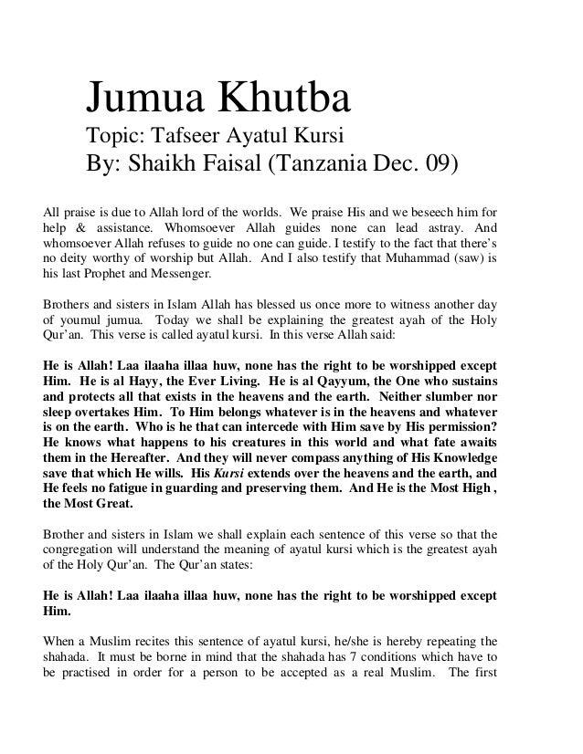 Tafseer Ayatul Kursi By Shaikh Faisal