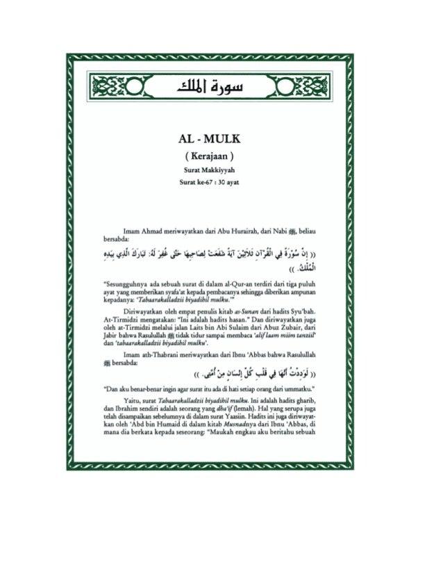 Tafsir ibnu-katsir-surat-al-mulk