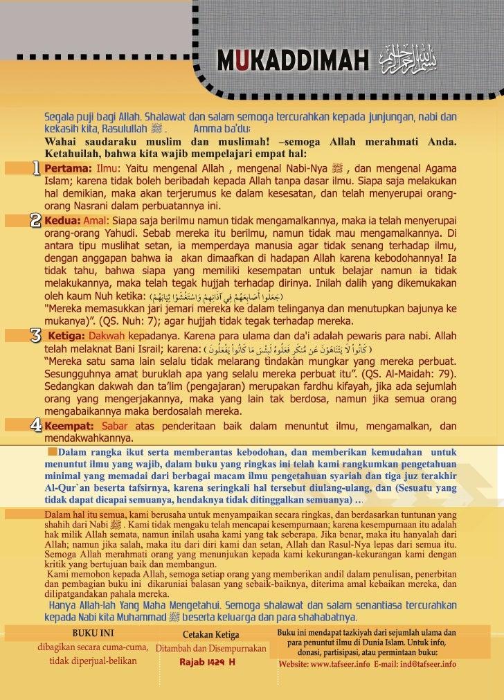 Tafsir al kata per pdf quran