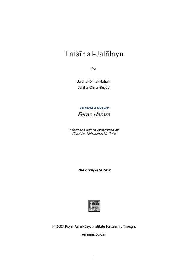 T © 2007 Ro Tafsīr Jalāl Jalāl TRA Fer Edited and Ghazi bin The C oyal Aal al-B Am i al-Ja  By: al-Dīn al-M al-Dīn al-...