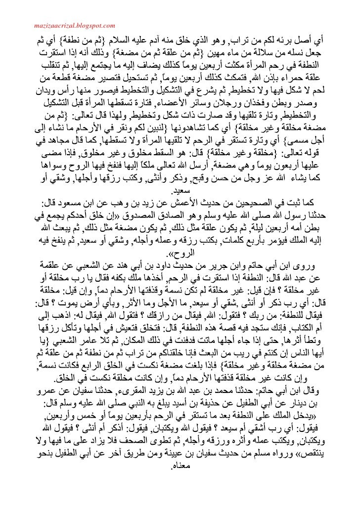 pdf psychodermatology