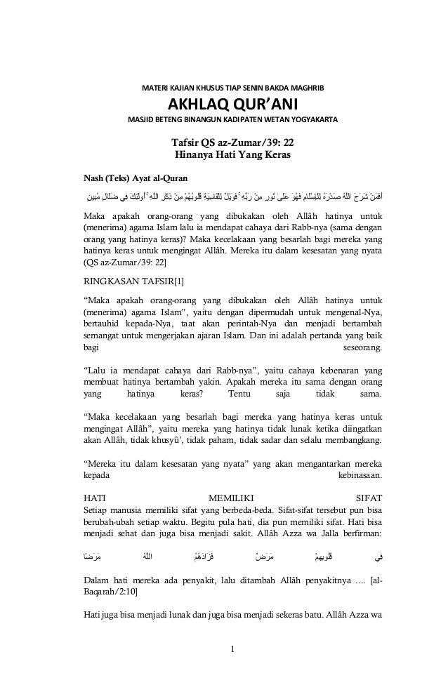 Tafsir Qs Az Zumar 39 Ayat 22