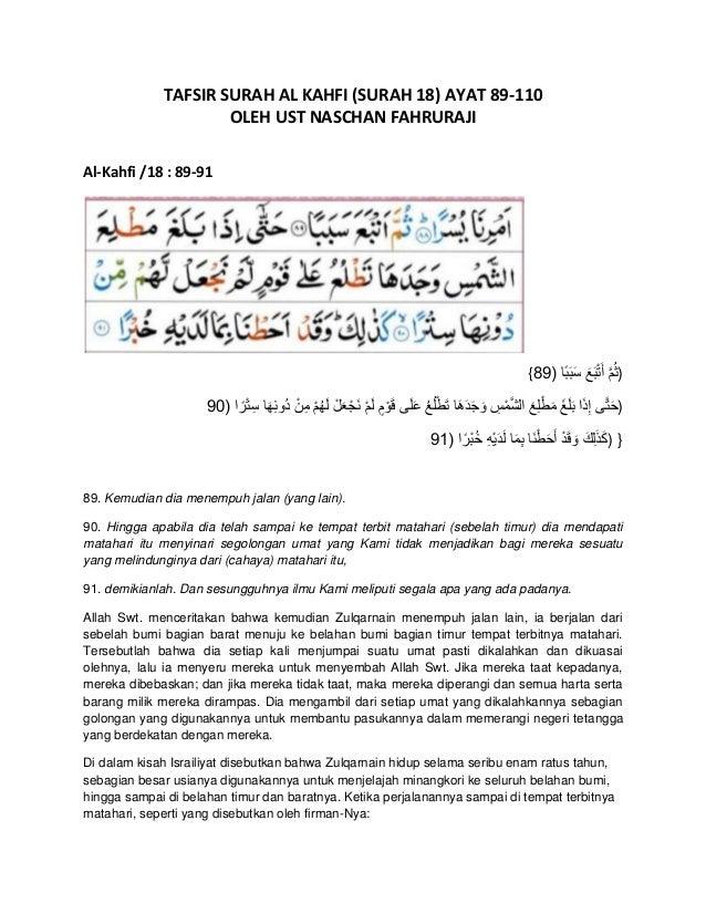 Tafsir Surah Al Kahfi 89 110