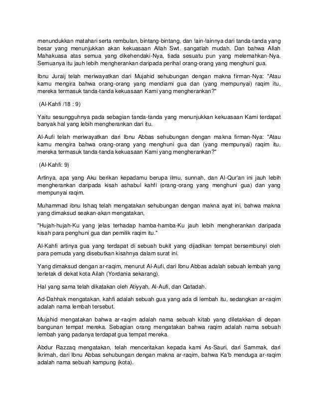 The American Exile Makna Surah Al Kahfi Ayat 1 10