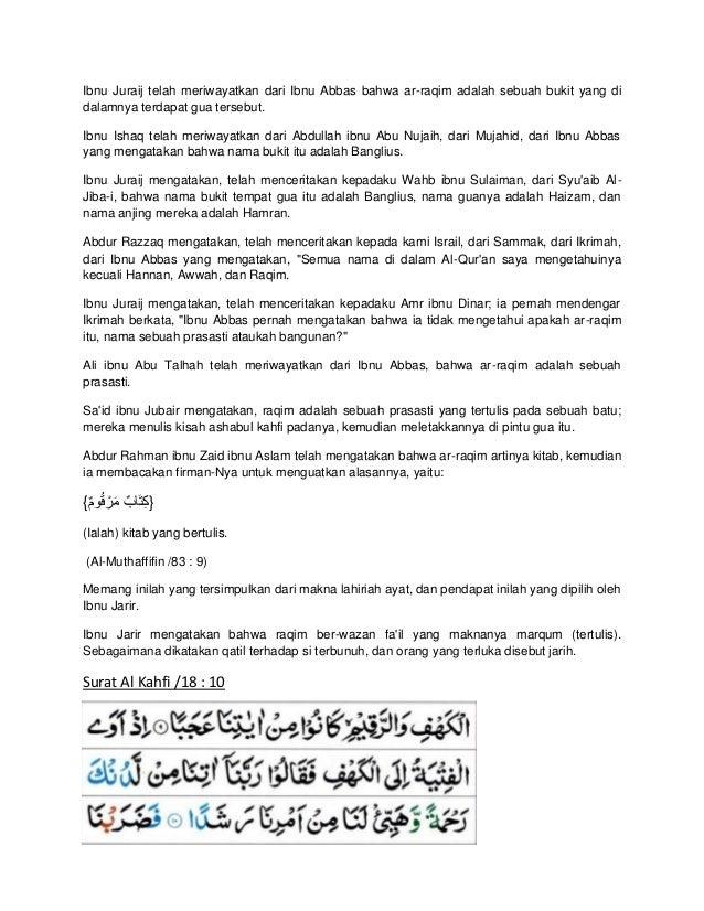 The American Exile Surat Al Kahfi Ayat 1 10 Beserta Artinya