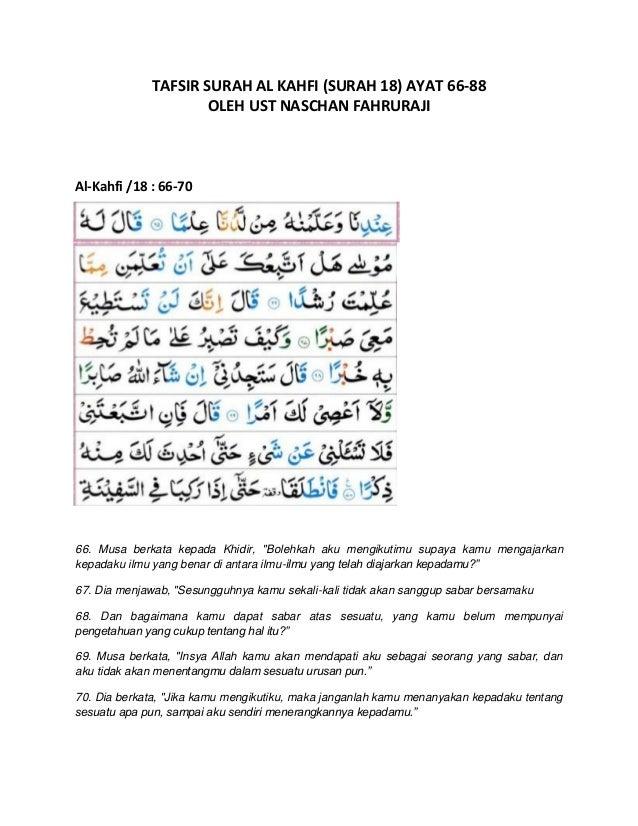 Tafsir Surah Al Kahfi Ayat 66 88