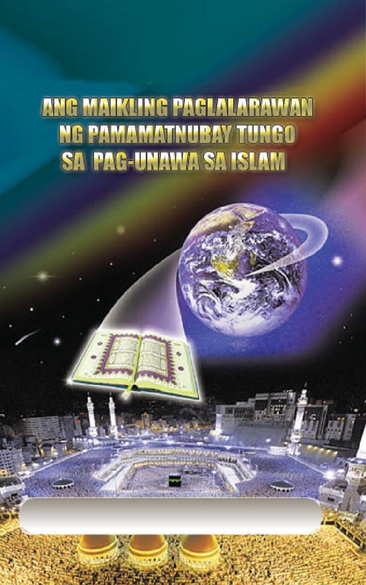 Sa Ngalan ng Allah, ang Pinakamahabagin, ang Pinakamaawain       ang maikling     paglalarawan ng  pamamatnubay tungo sa  ...