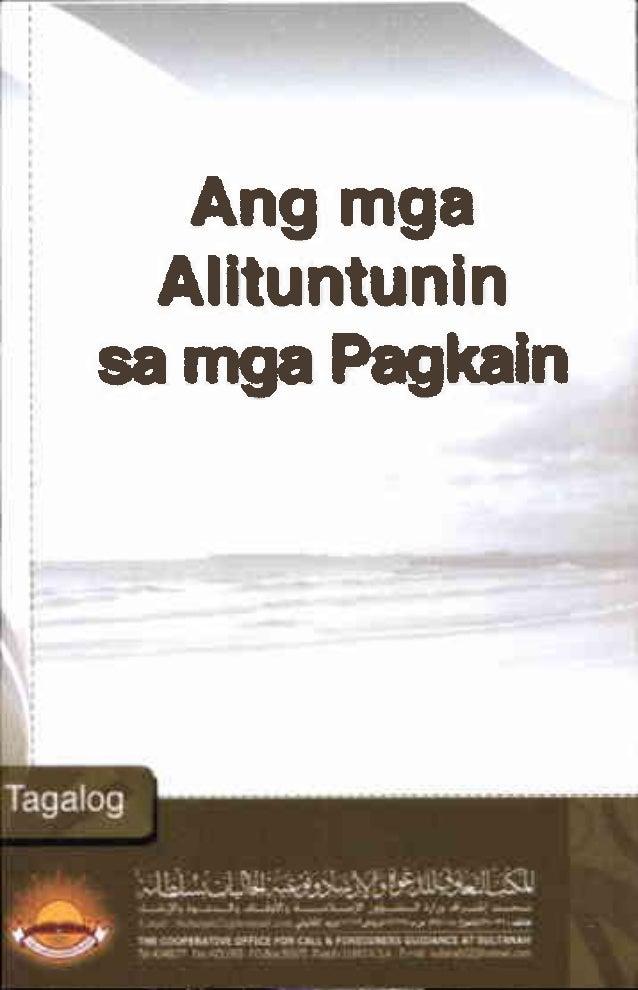 Tagalog 29