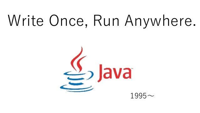 Write Once, Run Anywhere. Developersがいつも描く夢