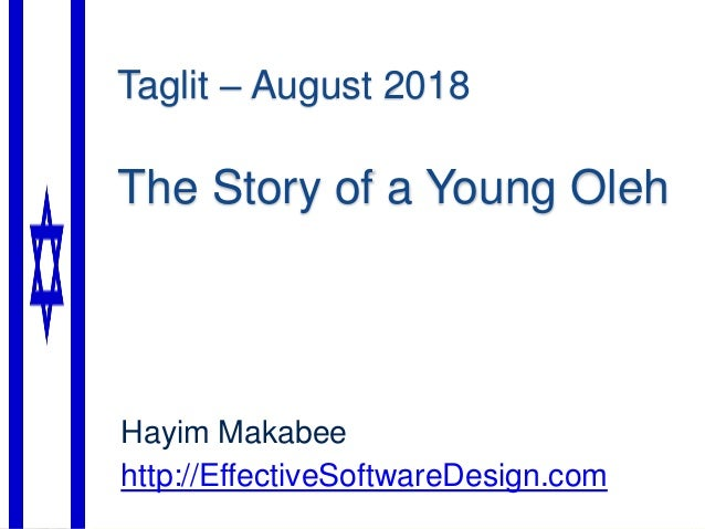 Taglit – August 2018 The Story of a Young Oleh Hayim Makabee http://EffectiveSoftwareDesign.com