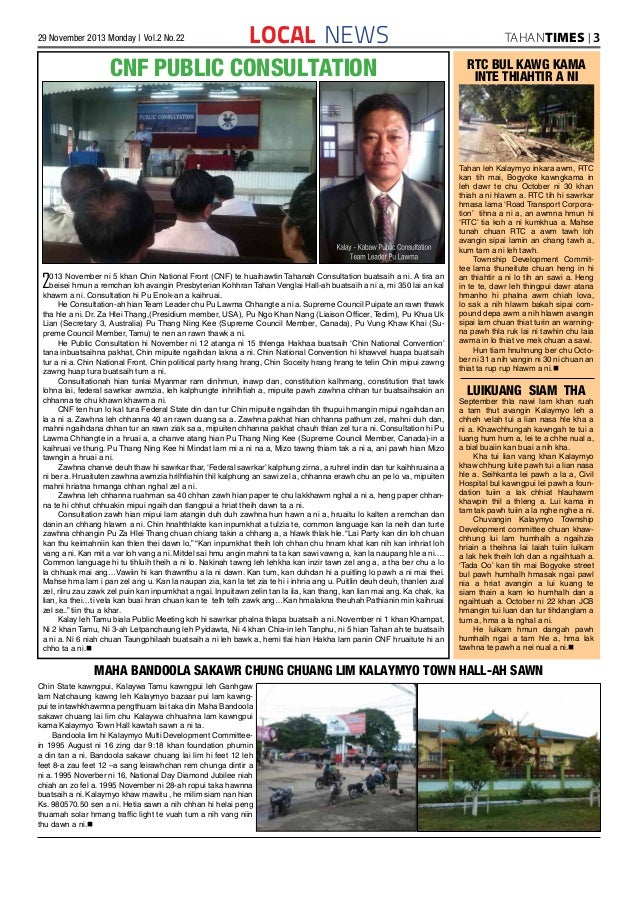 Tahan Times Journal- Vol  2- No  22, November 2012