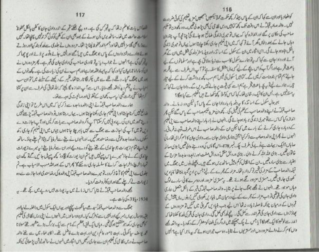 Tahir qadri mutnaza tareen shakhsiyat