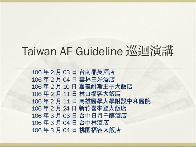 guideline taiwan Care pathway networks as a guideline for people with dementia in taiwan chih- ping li a and yu-wen fang b,∗ a department of health industry management,.