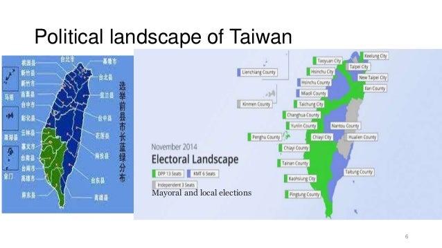 Understanding Taiwan Politics through the 2016 Elections