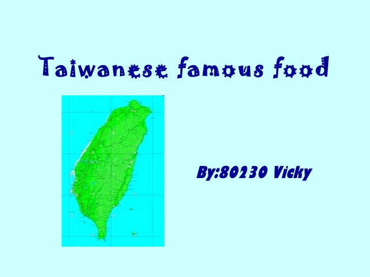 Taiwanese famous food By:80230 Vicky