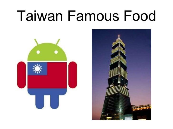 Taiwan Famous Food