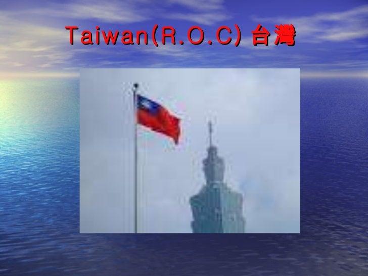 Taiwan(R.O.C) 台灣