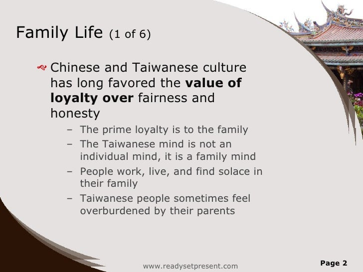 Taiwan flag ppt template for powerpoint presentation.