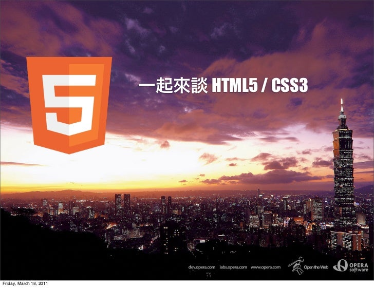 HTML5 / CSS3Friday, March 18, 2011