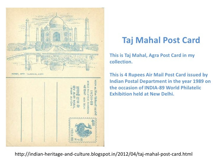 Taj Mahal Post Card                                          This is Taj Mahal, Agra Post Card in my                      ...