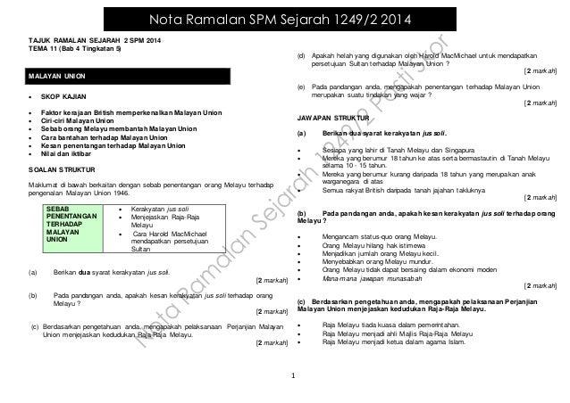ramalan essay english spm 2012 Bahasa inggeris (english) upsr: soalan peperiksaan, soalan percubaan, essays, karangan, modul soalan, ujianujian pentaksiran sekolah rendah.