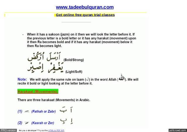 www.tadeebulquran.com                                                     Get online free quran trial classesPRO version  ...