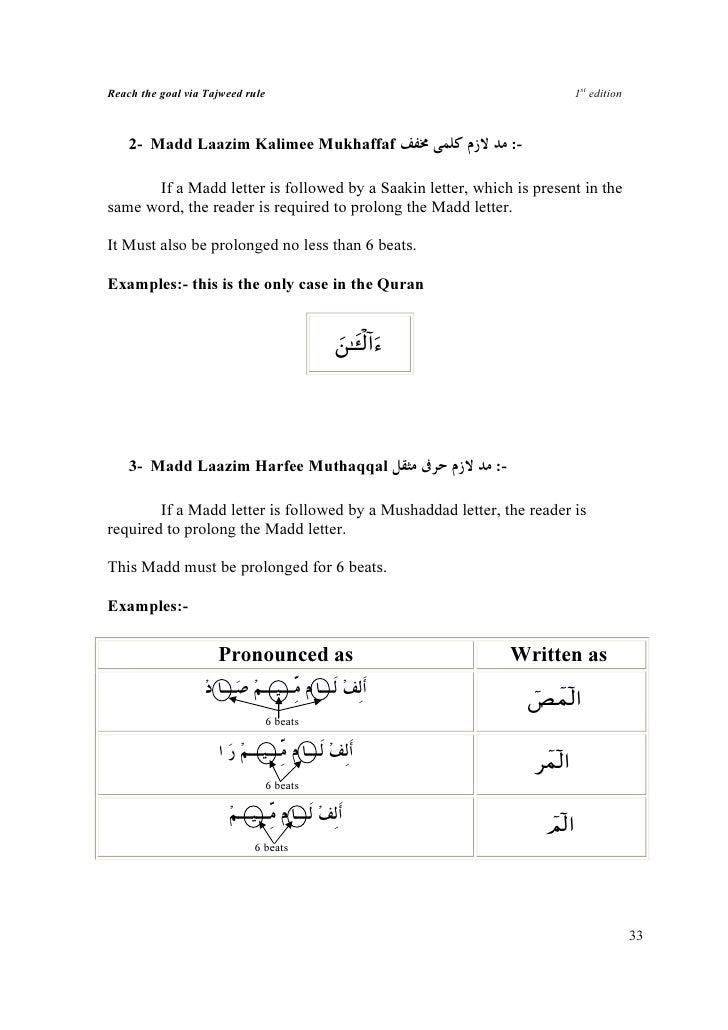 Reach the goal via Tajweed rule                                               1st edition        2- Madd Laazim Kalimee Mu...