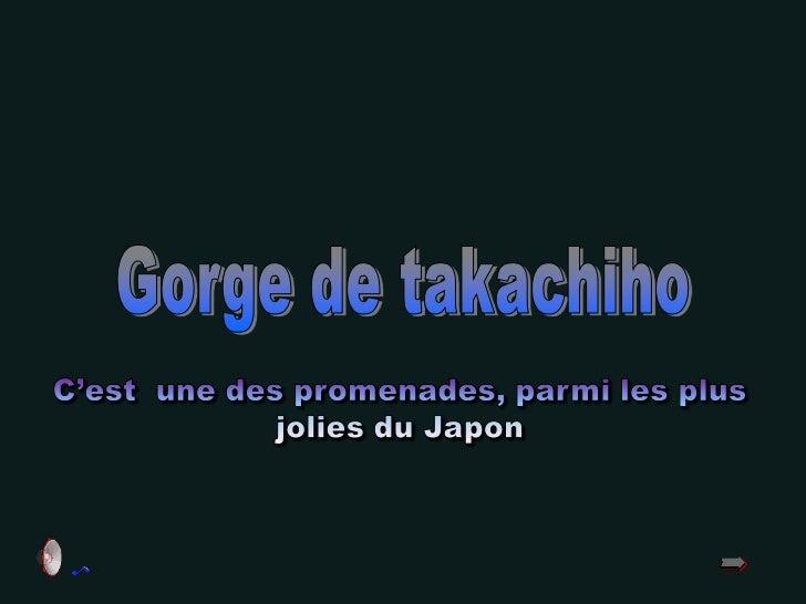 TakachihoPrès de Takachiho, une préfecture de Miyazaki, se trouve la Gorgede Takachiho, un endroit naturel qui combine qua...