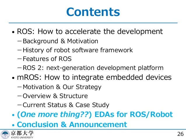 ROS and mROS: How to accelerate the development of robot